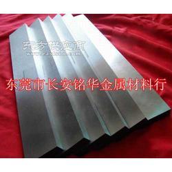 1.3243高速钢板 德国进口S6-5-3钢板图片