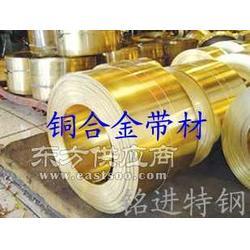 C66100高硅青铜 C66100性能 C66100铜材图片