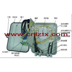 SMC光纤配线箱16芯光纤抱杆光纤箱光纤分纤箱图片