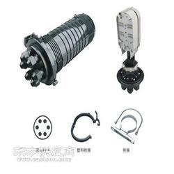 光缆接头盒 60芯光缆接头盒光缆配线头光纤接线盒图片