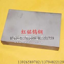 株洲非标超硬硬质合金板材质量好优图片