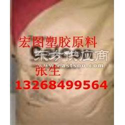 TPEE 425 TPEE 430 美国泰科纳图片