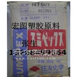 日本三井FEP 110J FEP 100J图片