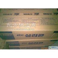 韩国KCC 9035U 9040U 橡塑图片