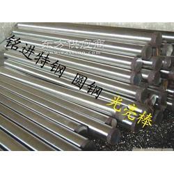 S15CK优质碳素钢S15CK化学成分图片
