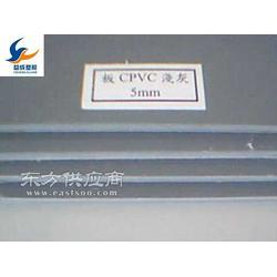 供应氯化聚氯乙烯耐高温CPVC板氯化聚氯乙烯-图片