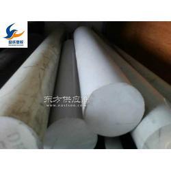 专业销售各种工程塑料耐热CPVC棒耐酸CPVC圆棒供销商图片