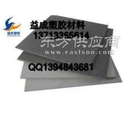 专业销售耐高温石棉板进口石棉板神色图片