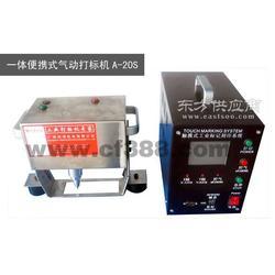 POM塑胶制品气动打码机设备厂家图片