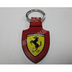 皮具钥匙扣制作/真皮钥匙扣/车标匙扣订制/公司标志锁匙扣定制/钥匙链厂家图片