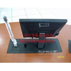 話筒升降器液晶屏升降器平板電腦升降器圖片