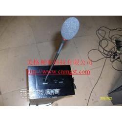 会议室话筒升降器会议桌话筒升降器设备图片