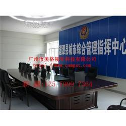 库车 沙雅 新和会议室显示器升降仪图片