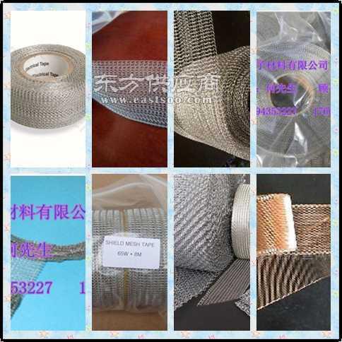 金属丝屏蔽丝网