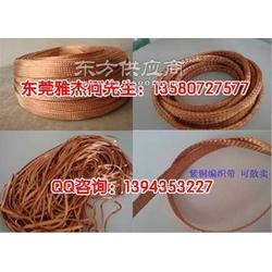 導電編織線圖片