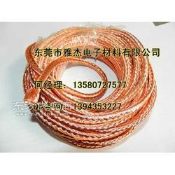 扁型编织带图片