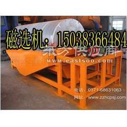 华昌黑钨矿选矿设备钨精矿回收率98价值高图片