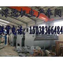 黑钨矿选矿设备 白钨矿选矿设备厂家华昌机械图片