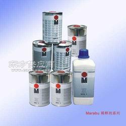 玛莱宝UKV1稀释剂图片