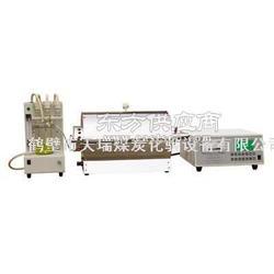 库仑测硫仪 自动测硫仪 微机测硫仪 天瑞公司图片