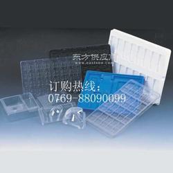 电子吸塑盘折边吸塑手机吸塑盒图片