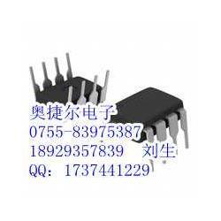 MAX1487ECPA 一级代理 原装正品 低价促销 PDF图片