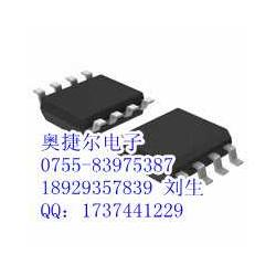 EN25Q16A-104HIP 授权经销商 100原装正品 PDF图片