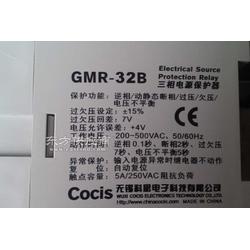 GMPR-AS保护器GMPR-AS图片