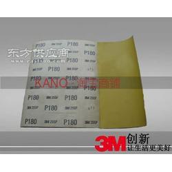 3M 255P干磨砂纸图片