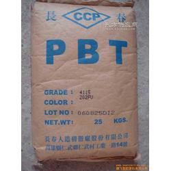 美国沙特 K4560 PBT图片