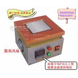 厂家特价销售分体式生化试验加热台-JR-150图片