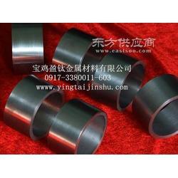 盈钛金属供应铬环铬片铬材料图片
