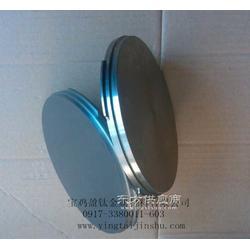盈钛金属供应铬片铬平面板靶铬圆靶图片