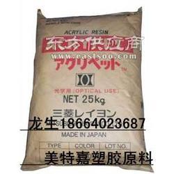 供应 TPU 美国陶氏 2354-45D图片