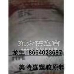 供应 TPU 台湾拜耳UT-90AU10图片