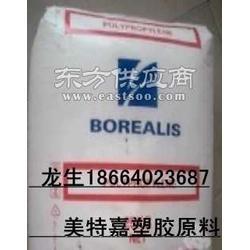 供应 LDPE韩国韩华 5320图片