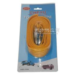汽车拖车带 专用拖车绳图片