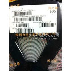 代理原装HRS广濑连接器DF40C-40DP-0.4V51图片