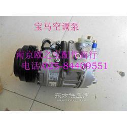 奔驰宝马配件 空调泵图片