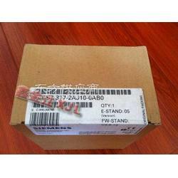 西门子6ES7317-2AJ10-0AB0 CPU317-2DP图片
