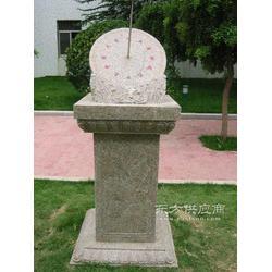 石雕指南针日晷车船地球仪和谐玉璧等石雕科学仪器图片