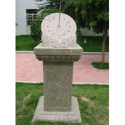 供应石雕日晷指南针地球仪图片
