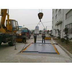 地磅显示器100吨地磅称120吨地磅称图片