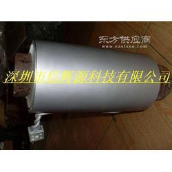 木炭机 制棒机电磁加热圈升温快图片