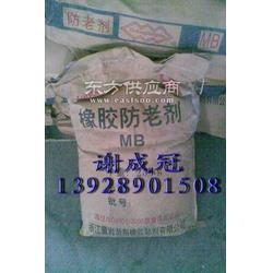 防老剂MB-防老剂MB销售-防老剂MB厂家图片
