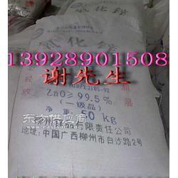 氧化锌_橡胶用氧化锌_氧化锌5.99图片