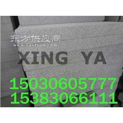 发泡水泥板 产品适用地区报价单图片