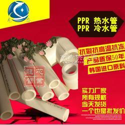 PPR热水管材 ppr管 水管 ppr冷热水管 pp-r给水管 dn20 25 32图片