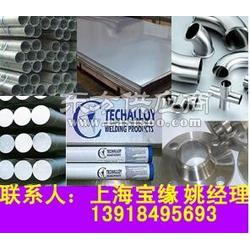 UNSN08031法兰锻件 alloy31管子图片