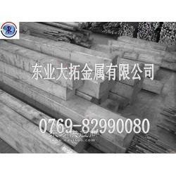 7075铝合金板材型号alco铝合金板材图片